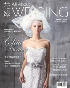 allaboutwedding_cover